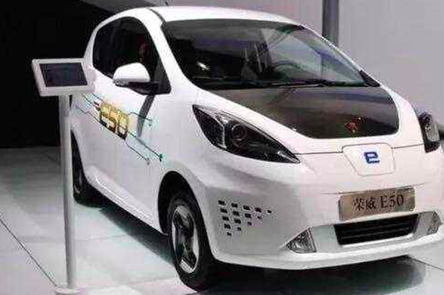 天津汽车充电消费券下月开始申领