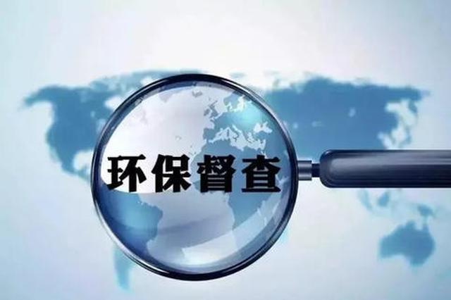 天津环境保护督察整改显成效