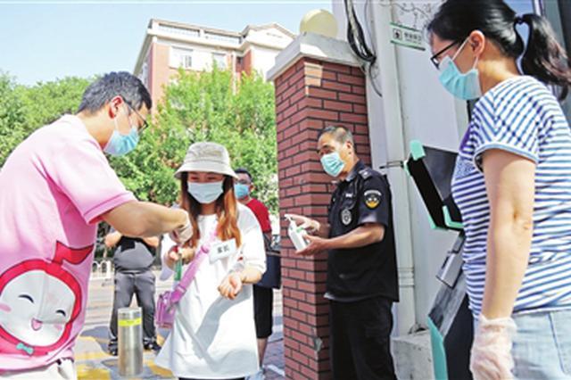 6月2日天津小学低年级和幼儿园开学 幼儿入园可不戴口罩