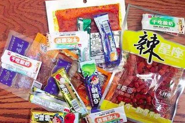 一包辣条含15种添加剂......这些儿童零食都健康吗?