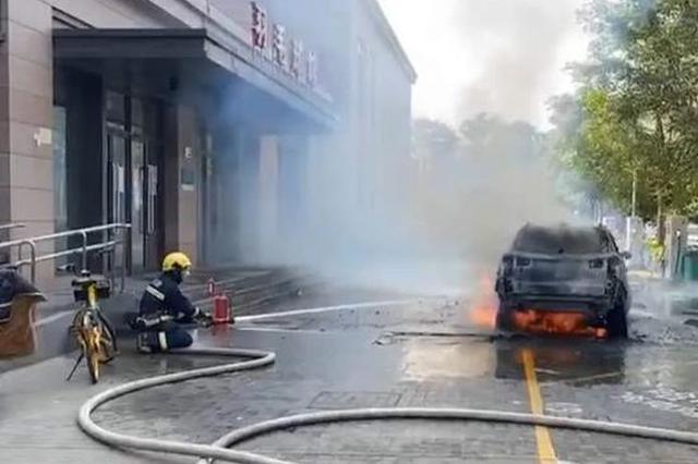天津发生多起车辆自燃事故