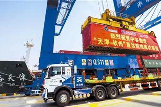"""天津港开通""""两港一航""""新航线:贯通东西联动南北海上走廊"""