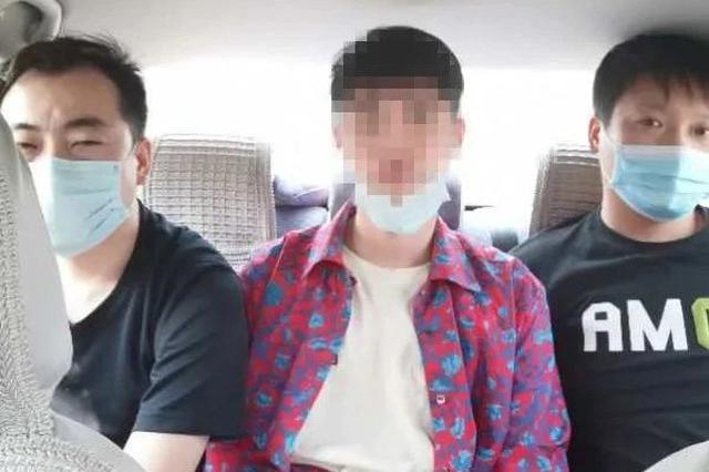 """一""""头盔供货商""""被抓 天津市反诈中心发布最新提示"""