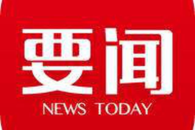 今年天津面向全国再招录1000名农村专职党务工作者