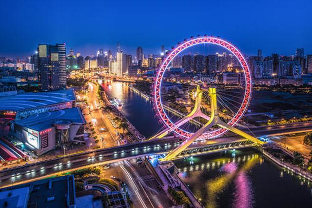 进一步优化营商环境 津城出台36条措施