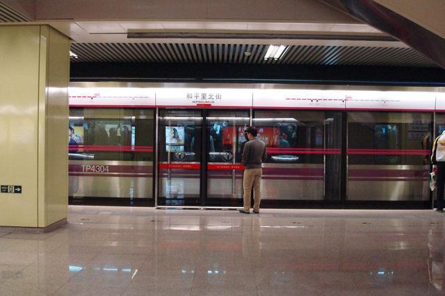 北京地铁排查出体温异常乘客60人 均已排除新冠