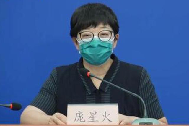 北京新增31例最小8岁 本次疫情初步推断来了