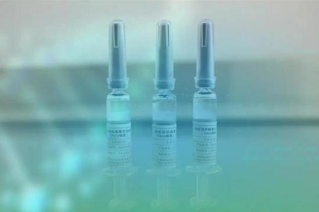 中国生物新冠灭活疫苗Ⅰ/Ⅱ期临床研究揭盲:安全性好,无严重