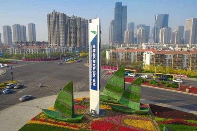 天津市市场监管委优化网上办事平台 合伙企业开办 实现一网通
