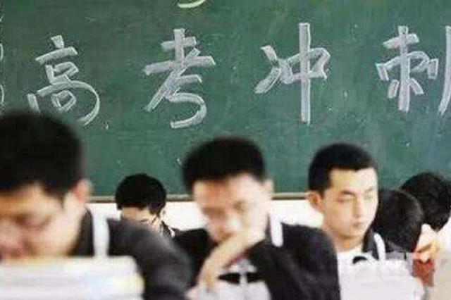 最新要求:这几天天津高考考生尽量不要离津