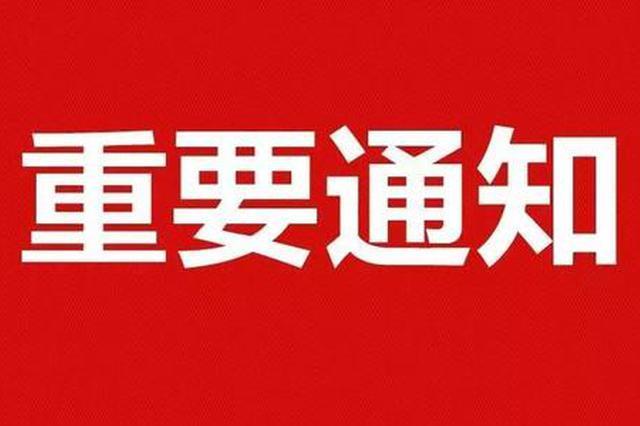 扩散!天津新增1家核酸检测机构