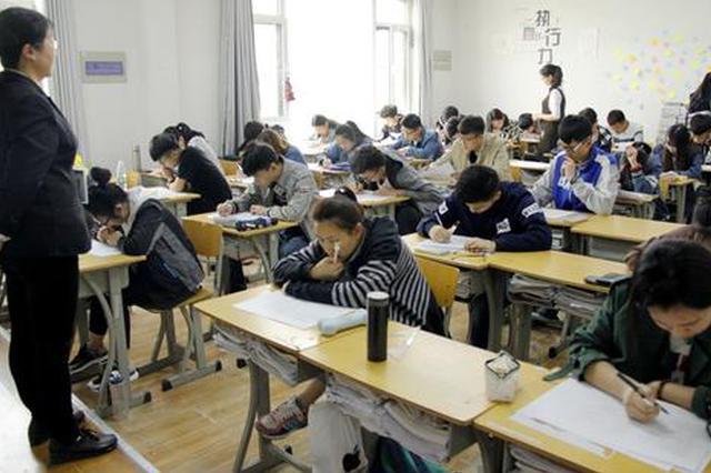 天津出台若干措施加强新时代乡村教师队伍建设
