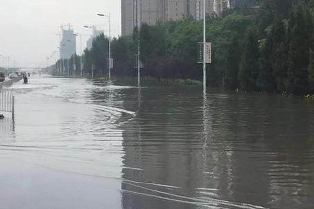 汛期来临河东区27处点位易积水 大雨尽量绕行小雨减速慢行