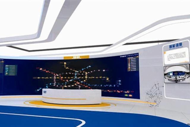 天津轨道惊艳亮相 地铁8号线将成无人驾驶线路