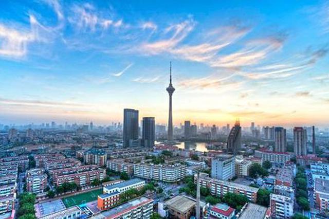京津冀及周边地区产业合作论坛举行