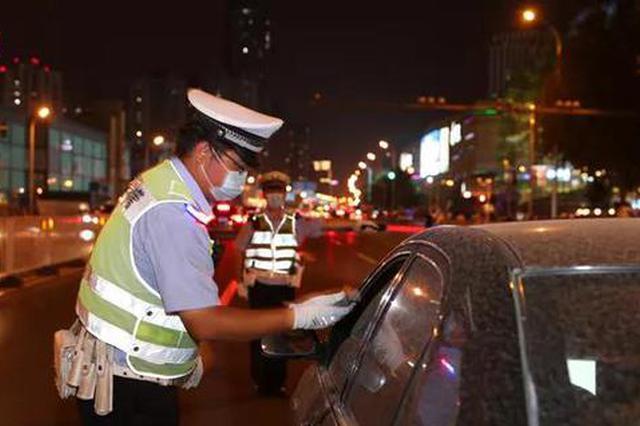 丈夫饮酒妻子纵容 端午节当晚42名涉酒司机被查