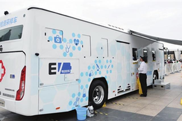 北京首次投放移动核酸采样车(图)