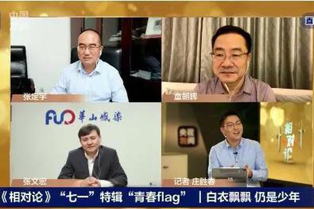 张文宏:北京疫情只是小范围反弹 中国拒绝第二波疫情
