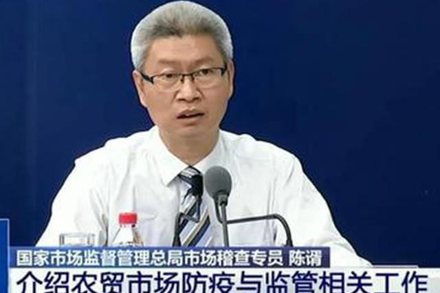 水产品无法提供产地证明、购货凭证一律禁售禁用