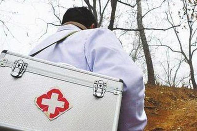 医学专业高校毕业生符合条件 可免试申请乡村医生执业注册
