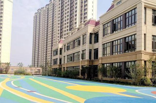 """天津将再添一所""""高颜值""""幼儿园 位置在这儿"""