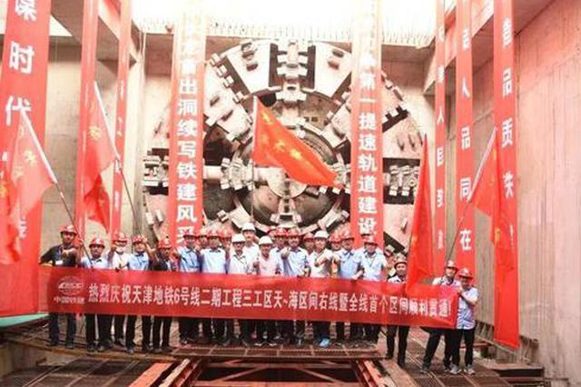 天津地铁6号线二期最新进展来了