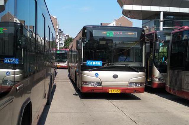 天津公交5路、600路、649路、733路将进行线路调整