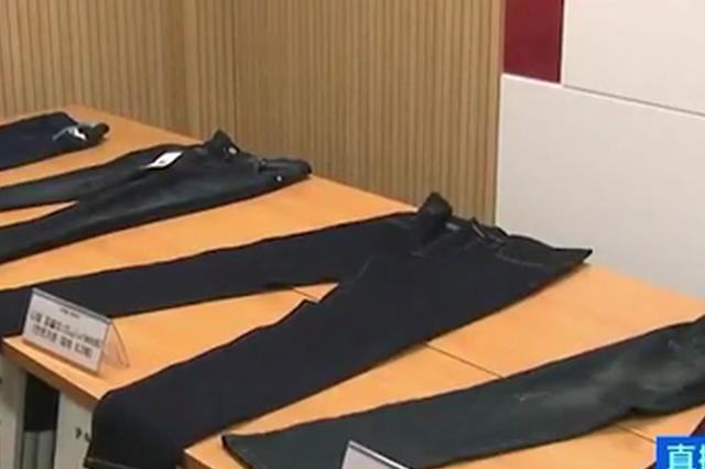 韩国多个知名服装品牌含致癌物质、重金属超标 中国有售