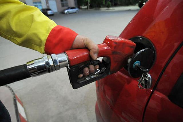 今起92号汽油每升涨8分