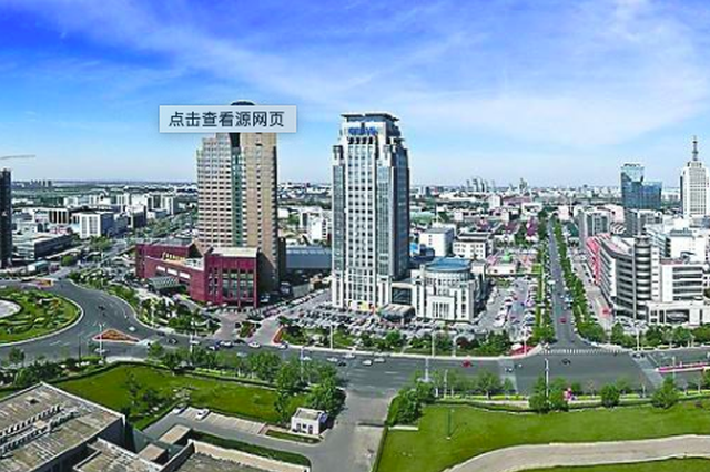 天津高新技术企业年第一季度享受政策减免7亿多元