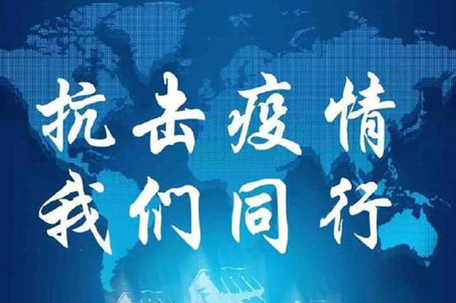 天津新增1家核酸检测医院