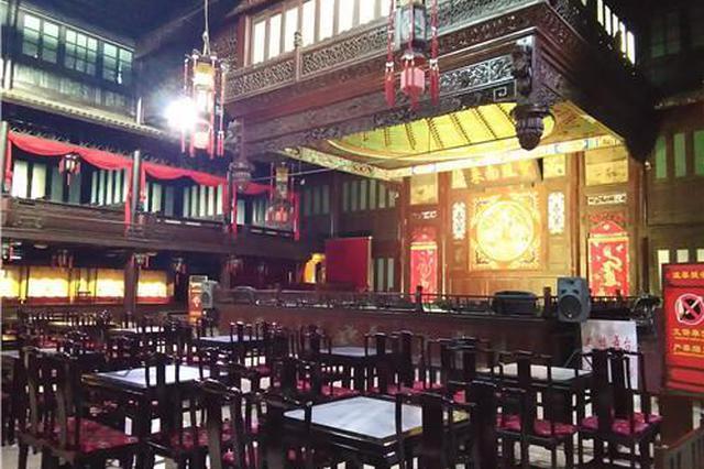 天津戏剧博物馆闭馆修缮