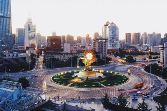 2021年天津要干134件大事