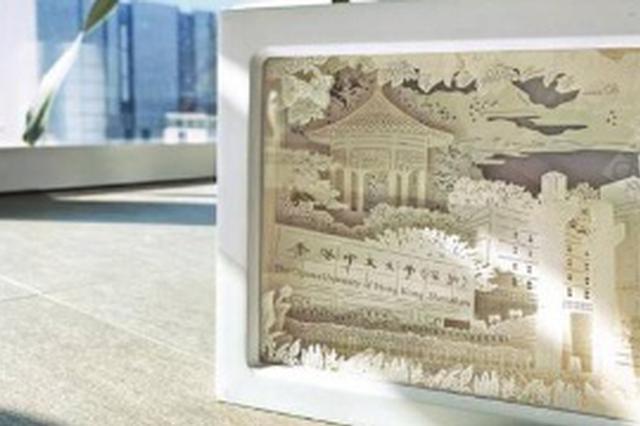 天津致市民倡议书 市妇联倡导厉行节约家风