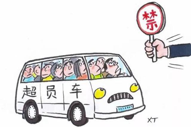 超员车东躲西藏 驾驶人记分罚款