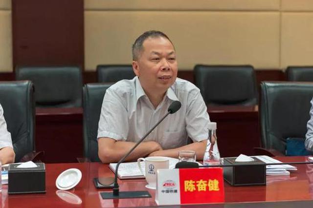 中国铁建董事长陈奋健去世