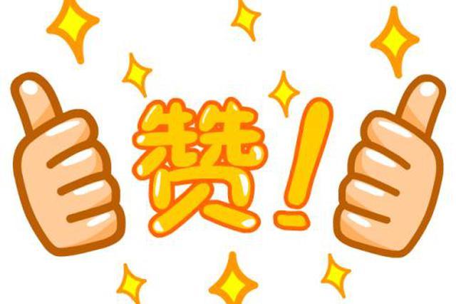 天津餐饮行业表彰抗疫先进154家餐饮企业获殊荣