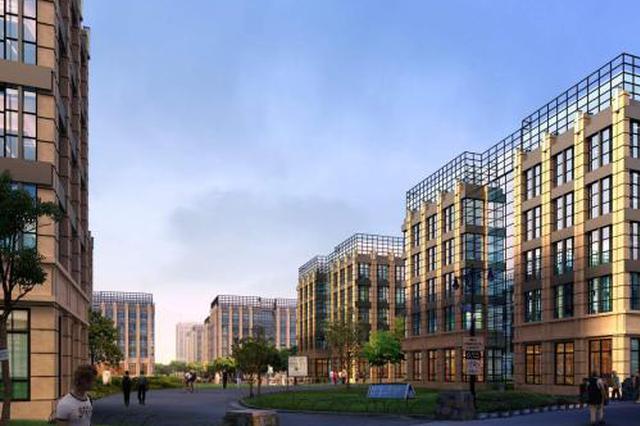 天津市调整二手房交易资金监管模式