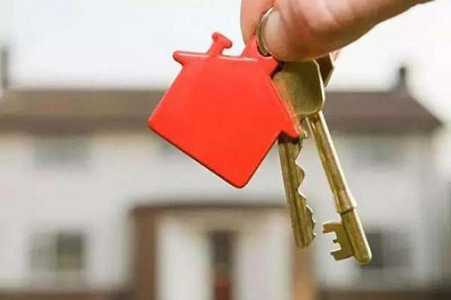 税率上调?辟谣!各地房屋交易的契税政策没有变化