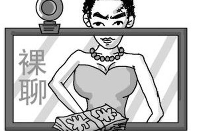 天津首例提供侵入程序工具案告破