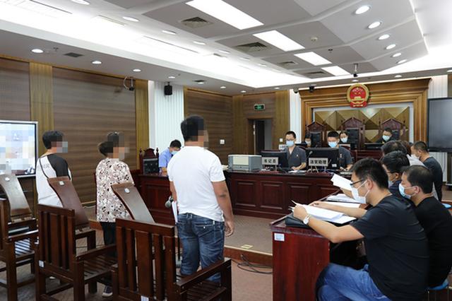 收购贩卖病死猪肉 天津17人被判刑