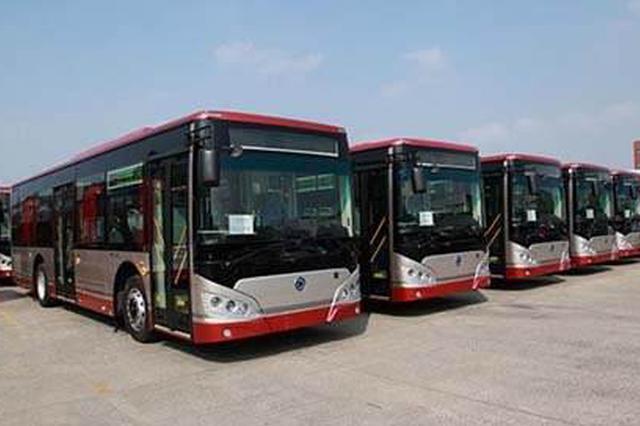 @天津市民 国庆可以1分钱乘公交!更有5折优惠等你
