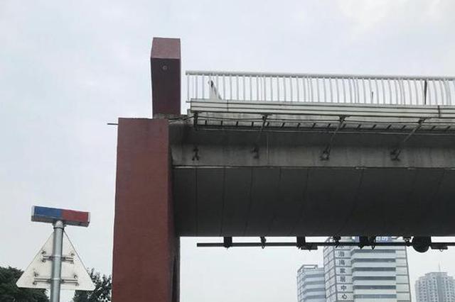 天津这座天桥为什么拆了?