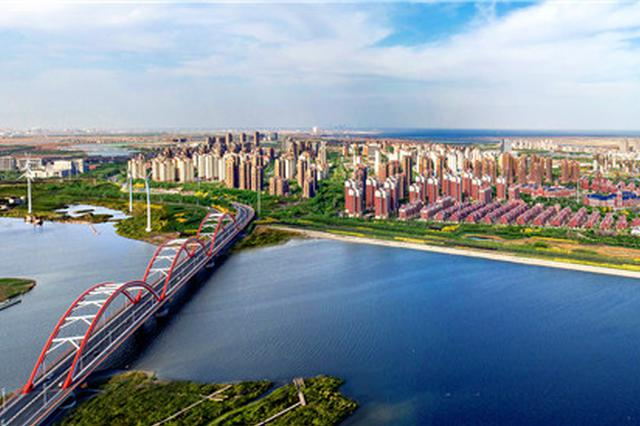 天津:明确38项重点任务 生态城升级优化营商环境方案