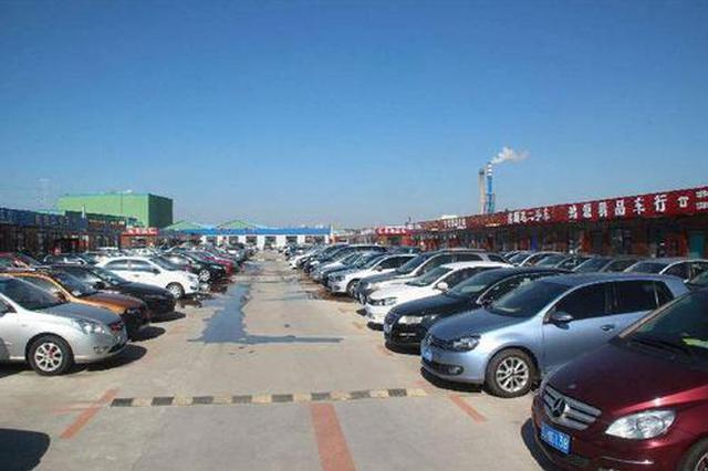天津新增6家二手车出口企业