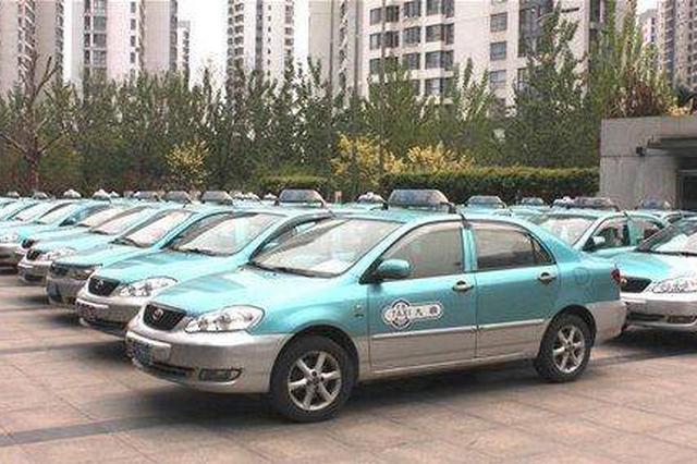 天津1190名出租车司机被罚