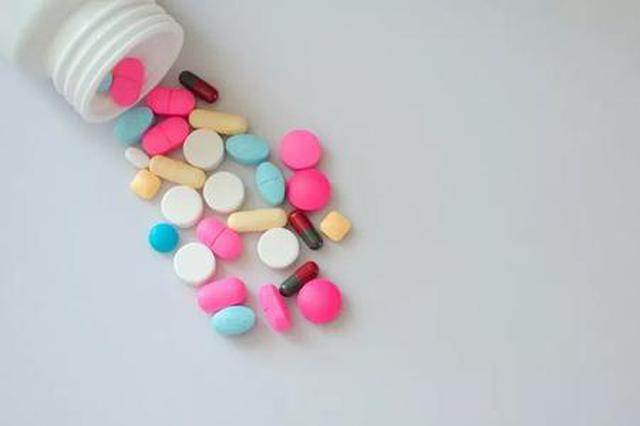 保健品中检测出药物成分 消费者诉商家获十倍赔偿