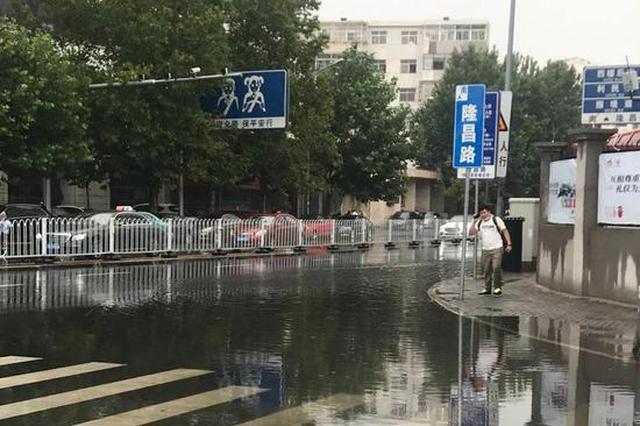 当国庆遇上中秋 津城还有雨吗?