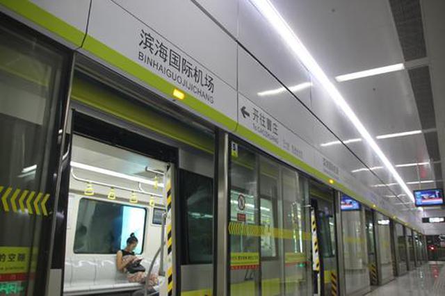 天津地铁2、3号线明年由这家企业接管运营