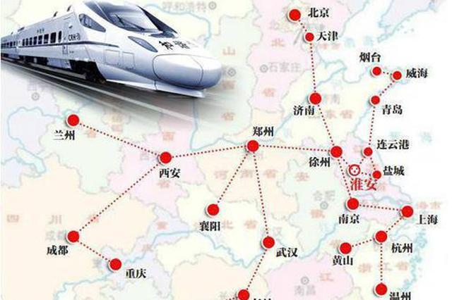 全国铁路实行新版运行图 天津20余趟列车调整涉及
